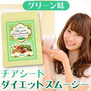 チアシードダイエットスムージー ココナッツ(ココナッツ味)