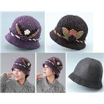 フラワーモチーフ手編みニット帽子 ブラック系