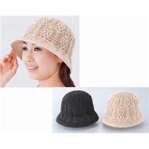 ニットネット帽子 ブラック
