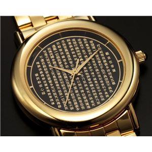 般若心経御守腕時計 教本付き 婦人用 f04