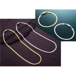 平喜平磁気ブレス&ネックレス プラチナ h01