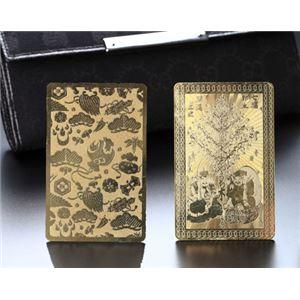 「金のなる木」 御守護符