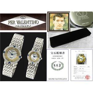 ペレバレンチノ 25周年記念宝飾時計 婦人用 - 拡大画像