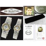 ペレバレンチノ 25周年記念宝飾時計 婦人用