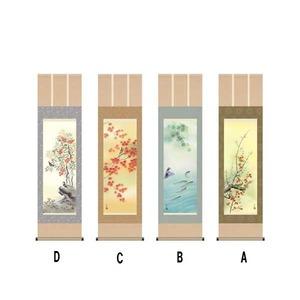 掛軸「四季花鳥揃」田村竹世筆 尺三四幅 D=冬「南天に雀」 - 拡大画像