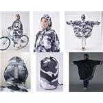 自転車用ポンチョ チャリポンチョ 迷彩柄 【1個】の画像