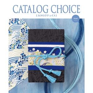 【カタログギフト】カタログチョイス ブロード