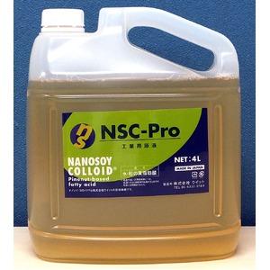 【4L×5本セット】工業用洗浄剤 「ナノソイ・コロイド」 弱アルカリ性 天然素材 日本製