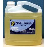 【4L×5本セット】家庭用基礎洗浄剤 「ナノソイ・コロイド」 天然素材 日本製