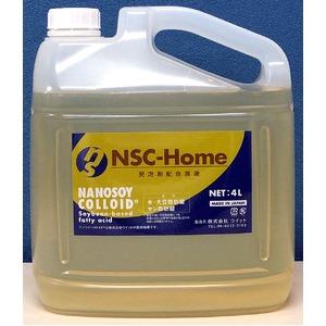 【4L×5本セット】家庭用発泡剤配合洗浄剤 「ナノソイ・コロイド」 弱アルカリ性 日本製
