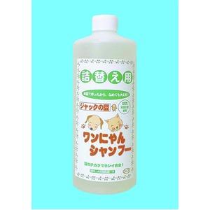 ワンにゃんシャンプー詰め替え用500mL(ボトルタイプ)