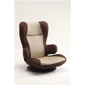 回転座椅子(フロアチェア/リクライニングチェア) 肘付き メッシュ生地 ハイバック仕様 『コロネ』 ベージュ×ブラウン - 拡大画像