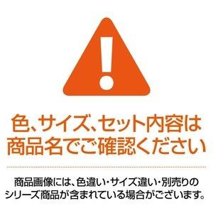 リクライニングチェア/リクライニングソファー 【1人掛け/オレンジ】 ファブリック布地 『アンティ』 木製脚 ハイバック仕様