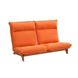 リクライニングチェア/リクライニングソファー 【2人掛け/オレンジ】 ファブリック布地   木製脚 ハイバック仕様