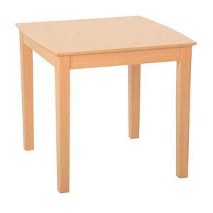 ダイニングテーブル/リビングテーブル 【正方形 75cm角】 木製 2人掛け用 ナチュラル