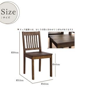 ダイニングチェア/リビングチェア 【2脚組】 ダークブラウン   木製 座面高45cm ブラッシング加工 の画像