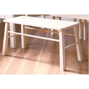 ダイニングベンチチェア(スツール) 木製 幅90cm ブラッシング加工 『ベルク』 ホワイト(白) - 拡大画像