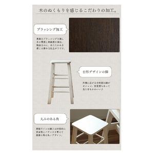 ダイニングハイスツール(ベンチ/ハイチェア) 木製 高さ62cm ブラッシング加工   ホワイト(白) の画像