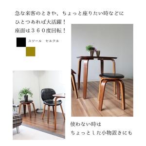 スツール(回転イス/丸椅子) 張地:合成皮革/合皮 高さ45.5cm   の画像
