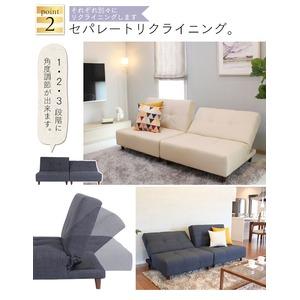 リクライニングソファーベッド 【3人掛け】 ブルー   ファブリック布地
