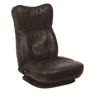 回転座椅子(フロアチェア/リクライニングチェア) 本革使用 レバー式 『ボス』 ダークブラウン - 拡大画像