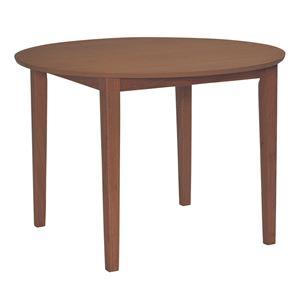 円形ダイニングテーブル ブルック 100×100cm ブラウン