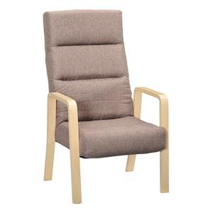 高座椅子/リクライニングチェア 【ブラウン ハイタイプ】 幅58cm 木製 ハイバック 肘付き 折りたたみ 『KOZATO コザト』