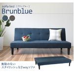 ソファーベッド 【3人掛け】 ファブリック布地 軽量 『ブランブルー』 ブルー(青)
