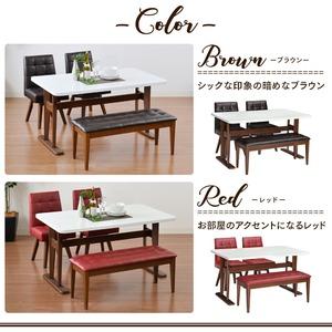 回転式 ダイニングチェアー/食卓椅子 【ブラウン】 1人掛け 幅44cm 木製脚付き 合皮/合成皮革 〔リビング〕