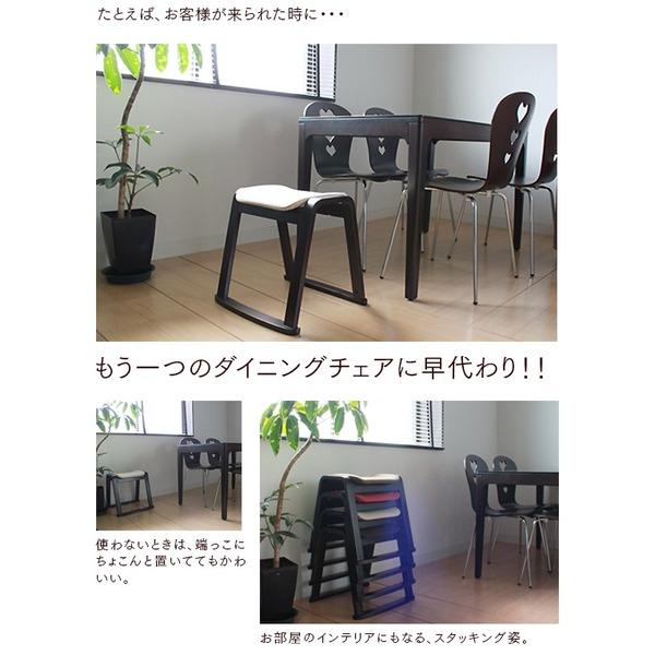 【同色4脚セット】スタッキングスツール 【ダークブラウン×グリーン】 幅46cm   木製 ファブリック布地 軽量
