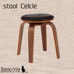 【2脚セット】スツール(回転イス/丸椅子) 張地:合成皮革/合皮 高さ45.5cm