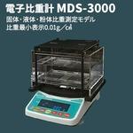 アルファミラージュ 高精度電子比重計 MDS-3000