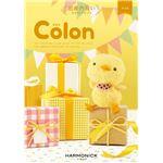 【カタログギフト ハーモニック】コロン(COLON) アイス