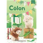【カタログギフト ハーモニック】コロン(COLON) タルト