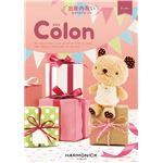 【カタログギフト ハーモニック】コロン(COLON) クッキー