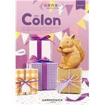 【カタログギフト ハーモニック】コロン(COLON) キャンディ