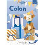 【カタログギフト ハーモニック】コロン(COLON) マフィン