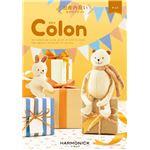 【カタログギフト ハーモニック】コロン(COLON) チョコ