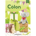 【カタログギフト ハーモニック】コロン(COLON) マカロン