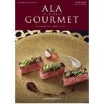 【カタログギフト ハーモニック】ア・ラ・グルメ(ALA GOURMET) ジャックローズ
