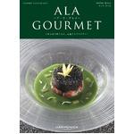 【カタログギフト ハーモニック】ア・ラ・グルメ(ALA GOURMET) スノウボール