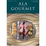 【カタログギフト ハーモニック】ア・ラ・グルメ(ALA GOURMET) ラヴィアンローズ