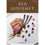 【カタログギフト ハーモニック】ア・ラ・グルメ(ALA GOURMET) シンデレラ
