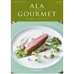 【カタログギフト ハーモニック】ア・ラ・グルメ(ALA GOURMET) ジンライム