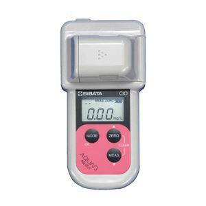【柴田科学】水質計アクアブAQ-201型残留塩素080560-201