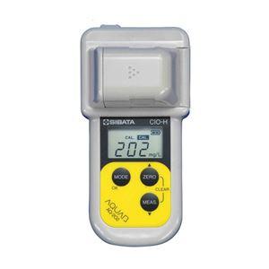 【柴田科学】水質計アクアブAQ-202型残留塩素高濃度080560-202