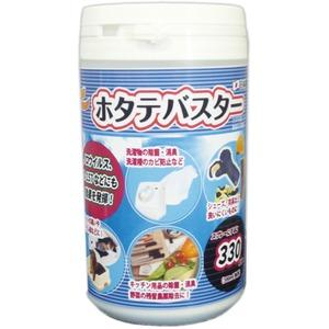 ホタテバスター/強力アルカリパワー除菌・消臭剤 【100g入り】 スプーン付き 日本製