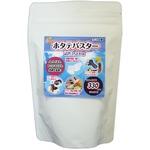 ホタテバスター/強力アルカリパワー除菌・消臭剤 【200g入り/詰替え用】 スプーン付き 日本製