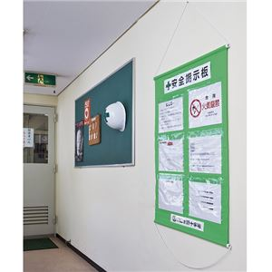工事管理懸垂幕 安全掲示板 KKM-2YGの紹介画像3