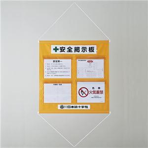 工事管理懸垂幕 安全掲示板 KKM-1YRの商品画像